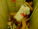 Teenagers Caught Fucking In College Toilet