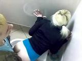 Schoolgirl Caught Fucking Her Classmate In A Toilet